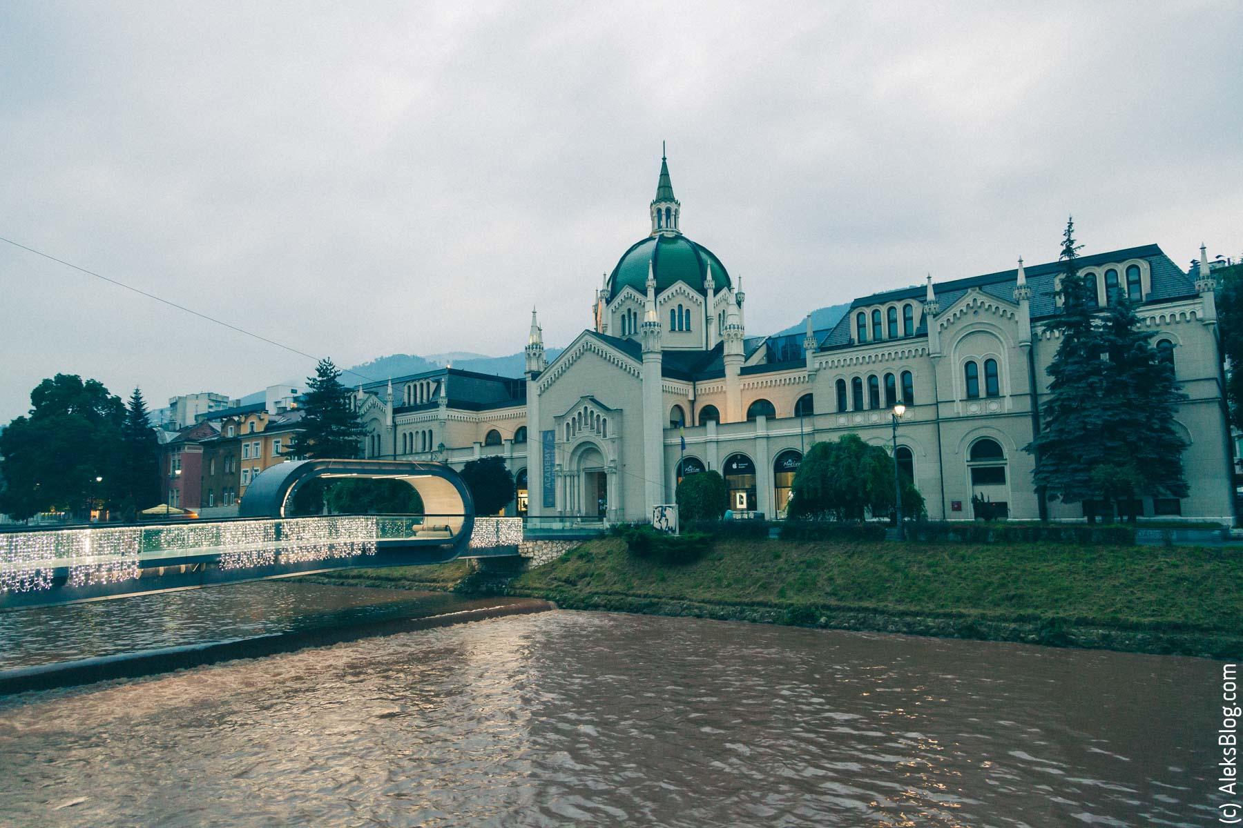 Сараево мост