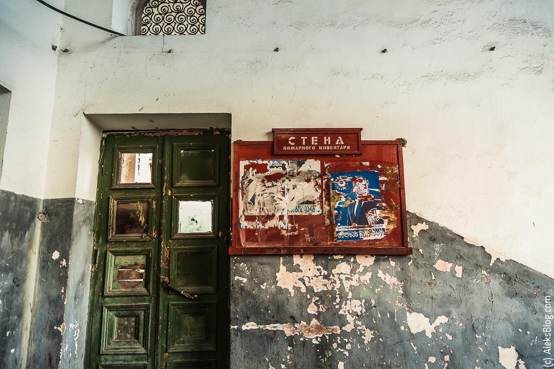 Грузия Чиатура
