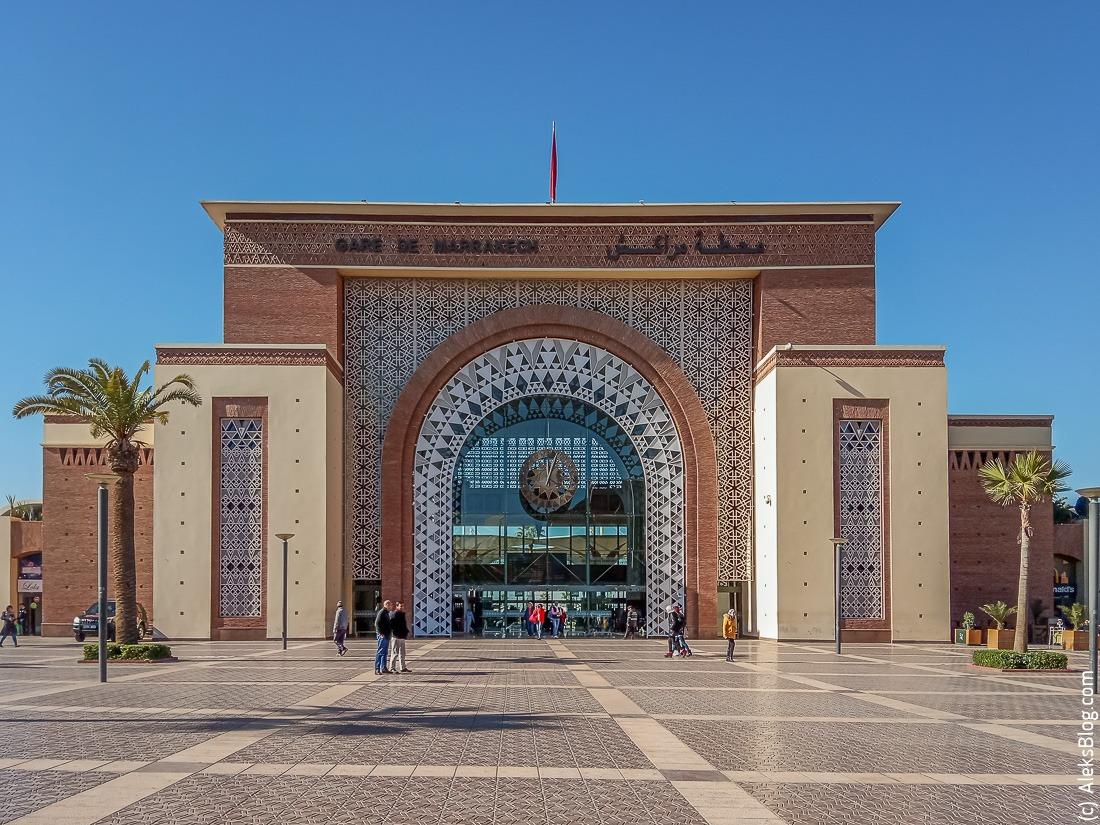 Марракеш железнодорожный вокзал