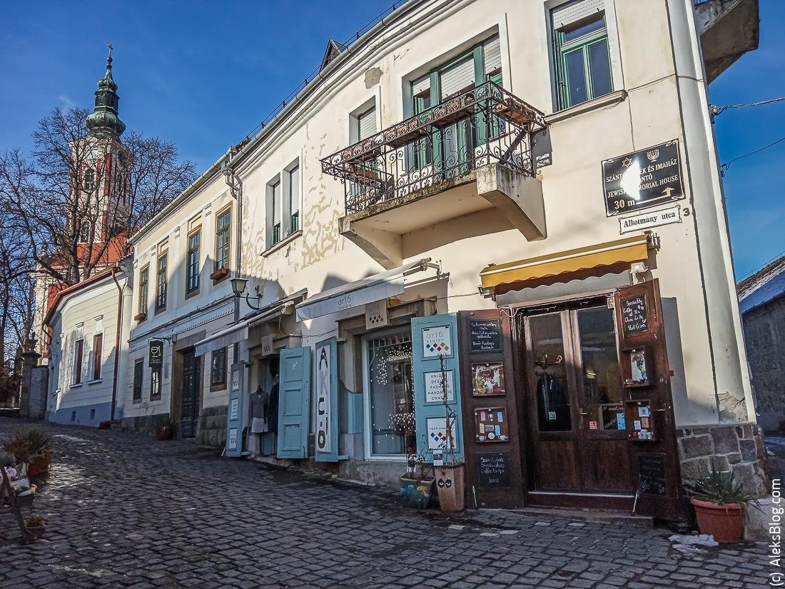 Будапешт Сентендре