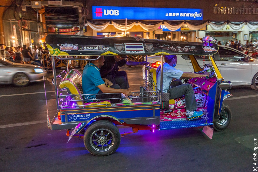 Бангкок туктук