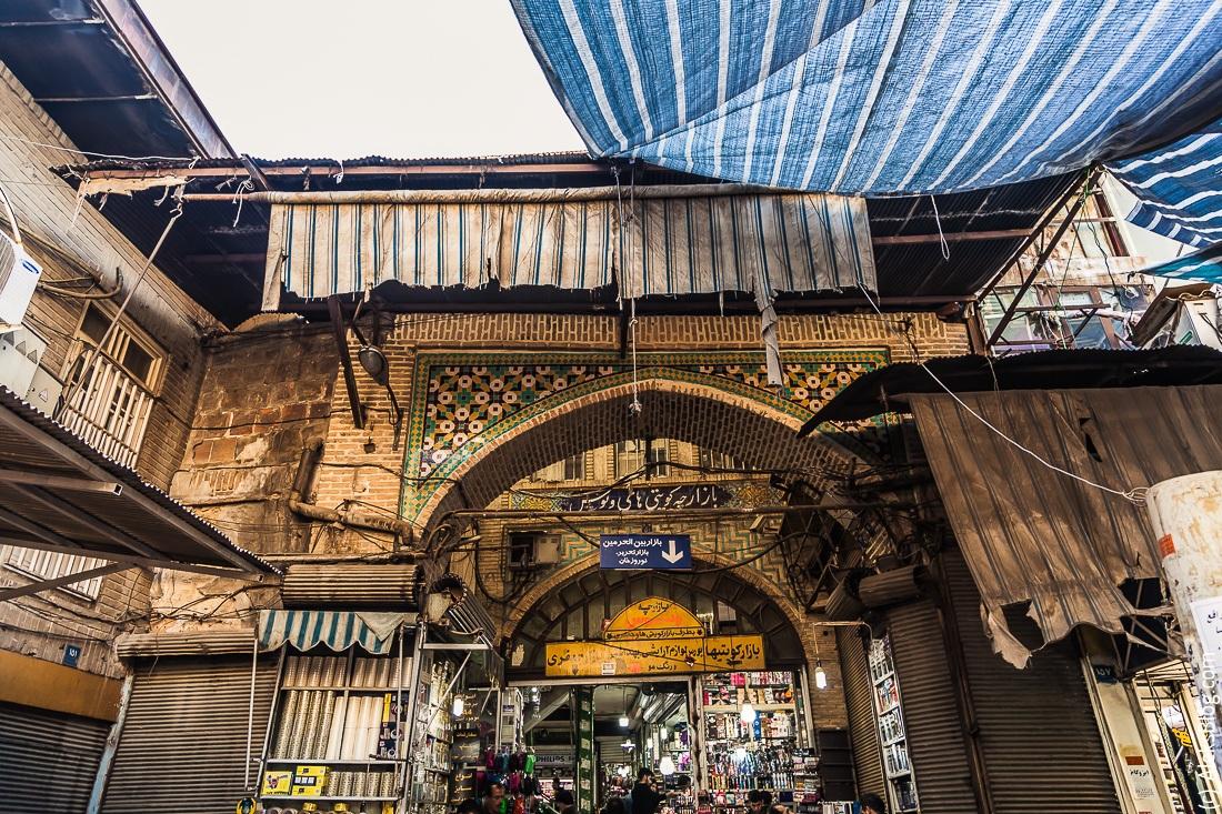 Тегеран базар