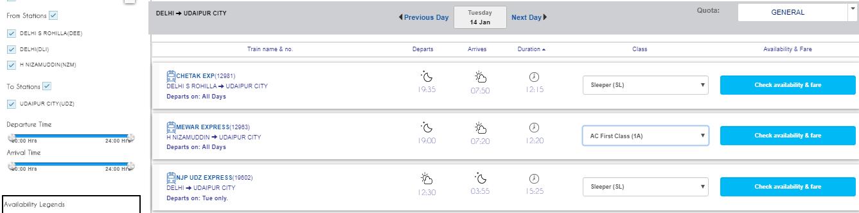 купить билет на поезд в Индии инструкция