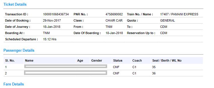 билет на поезд в Индии