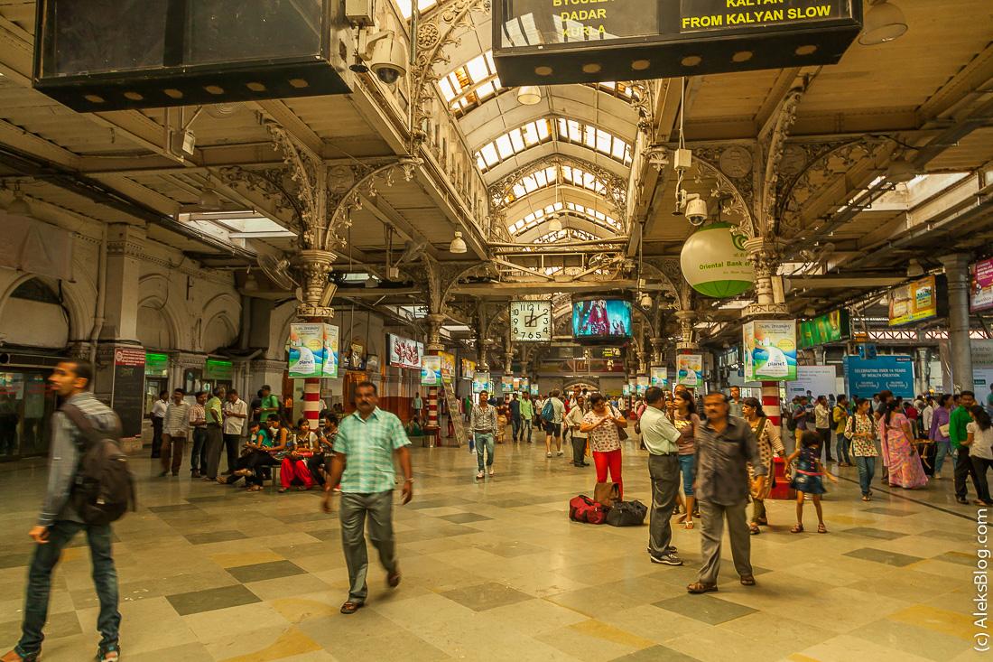 Вокзал Мумбаи