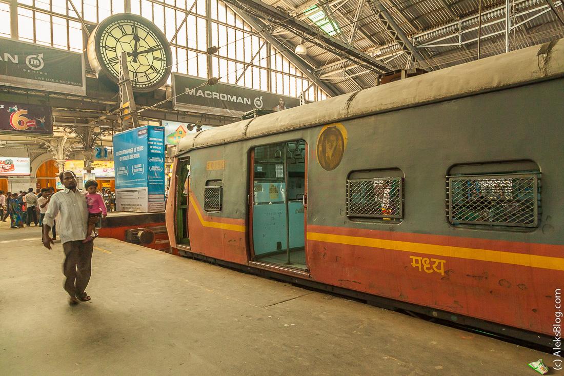 Индия поезда
