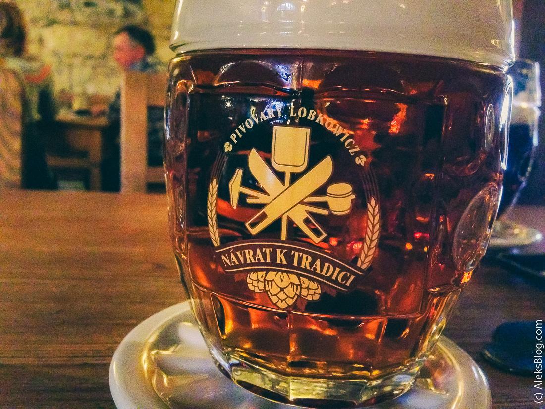 Прага пиво