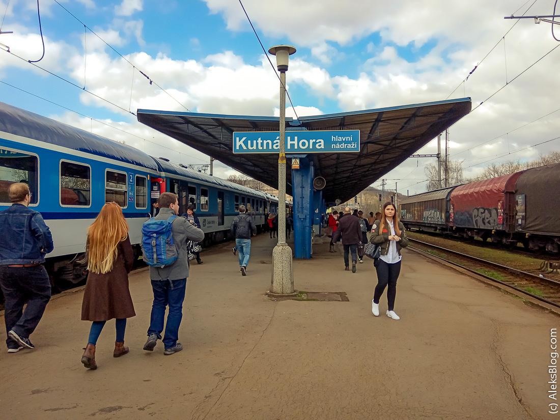 Кутна Гора вокзал