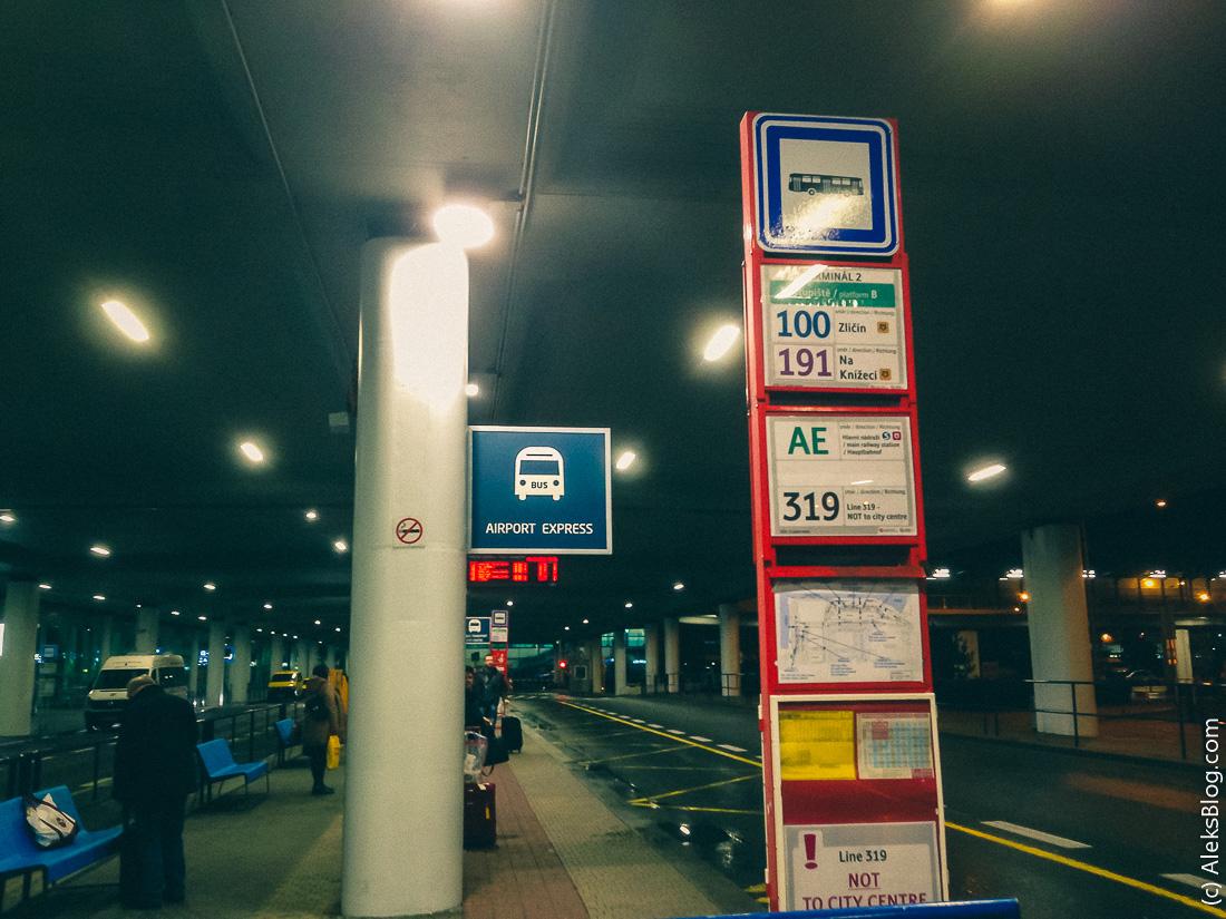 praga_aeroport-2