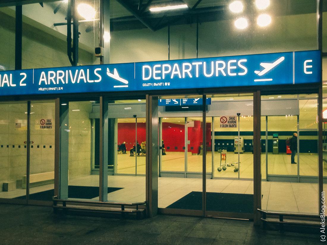praga_aeroport-6