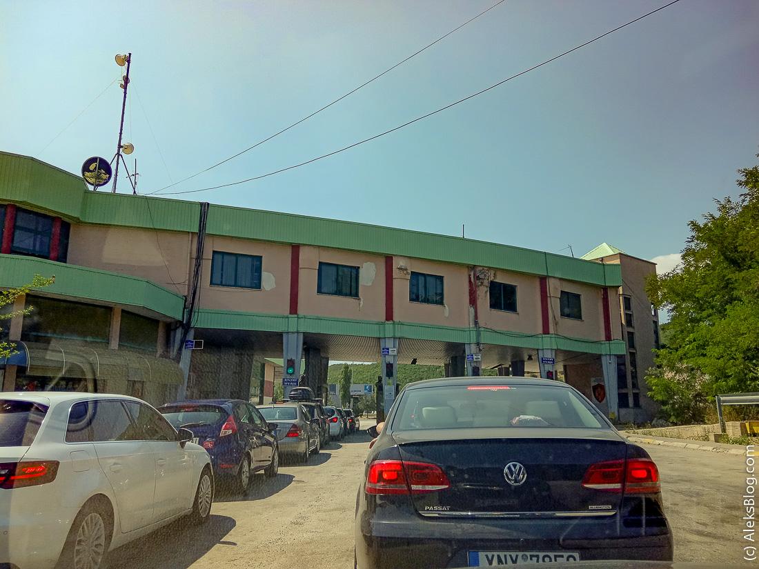 Граница Македония - Албания