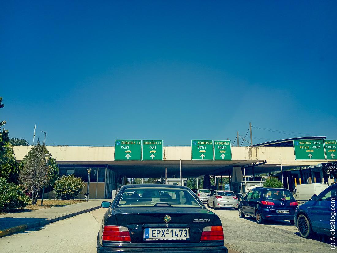 Граница Болгарии и Греции