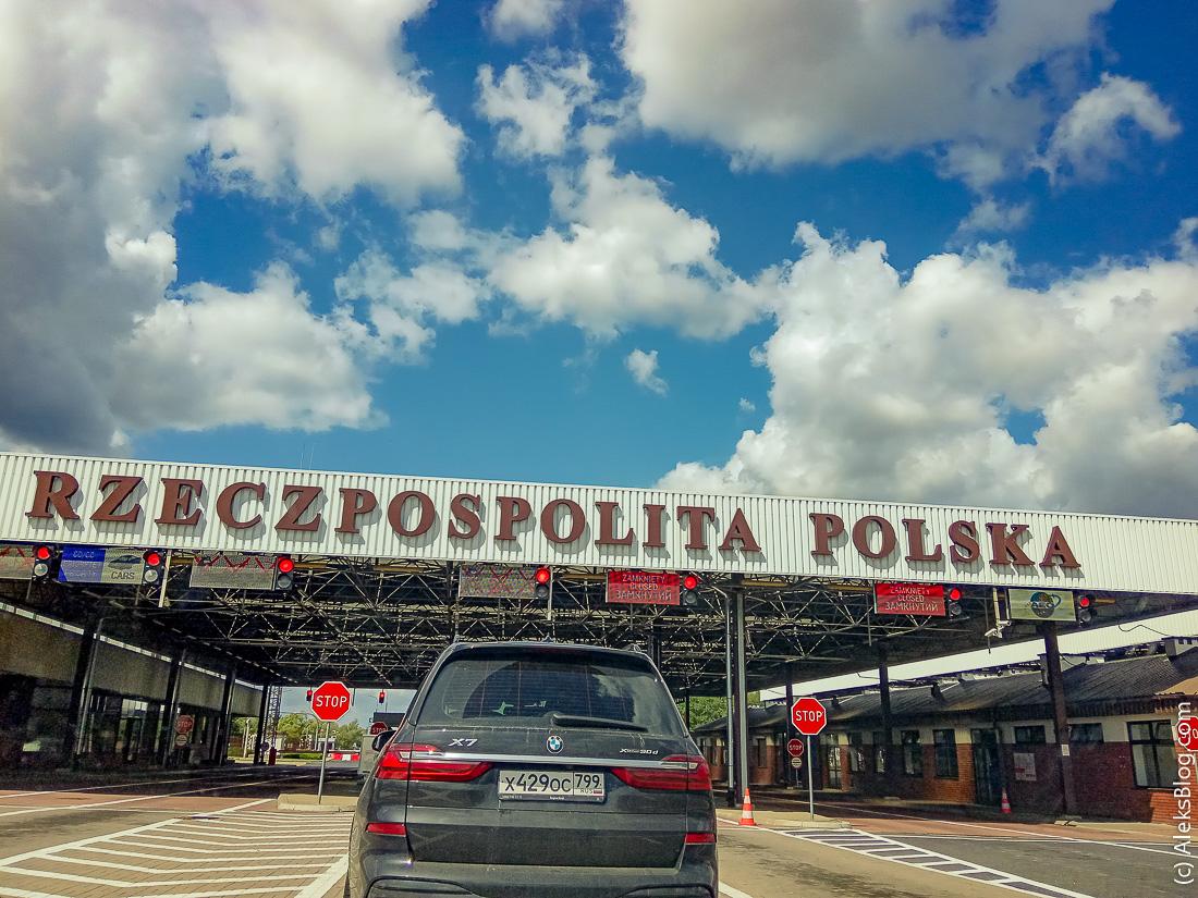 граница Беларусь-Польша