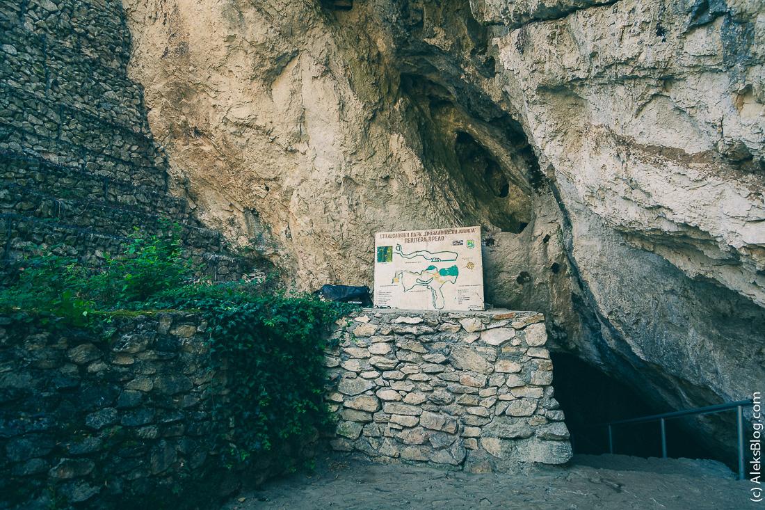 canyon_matka-29