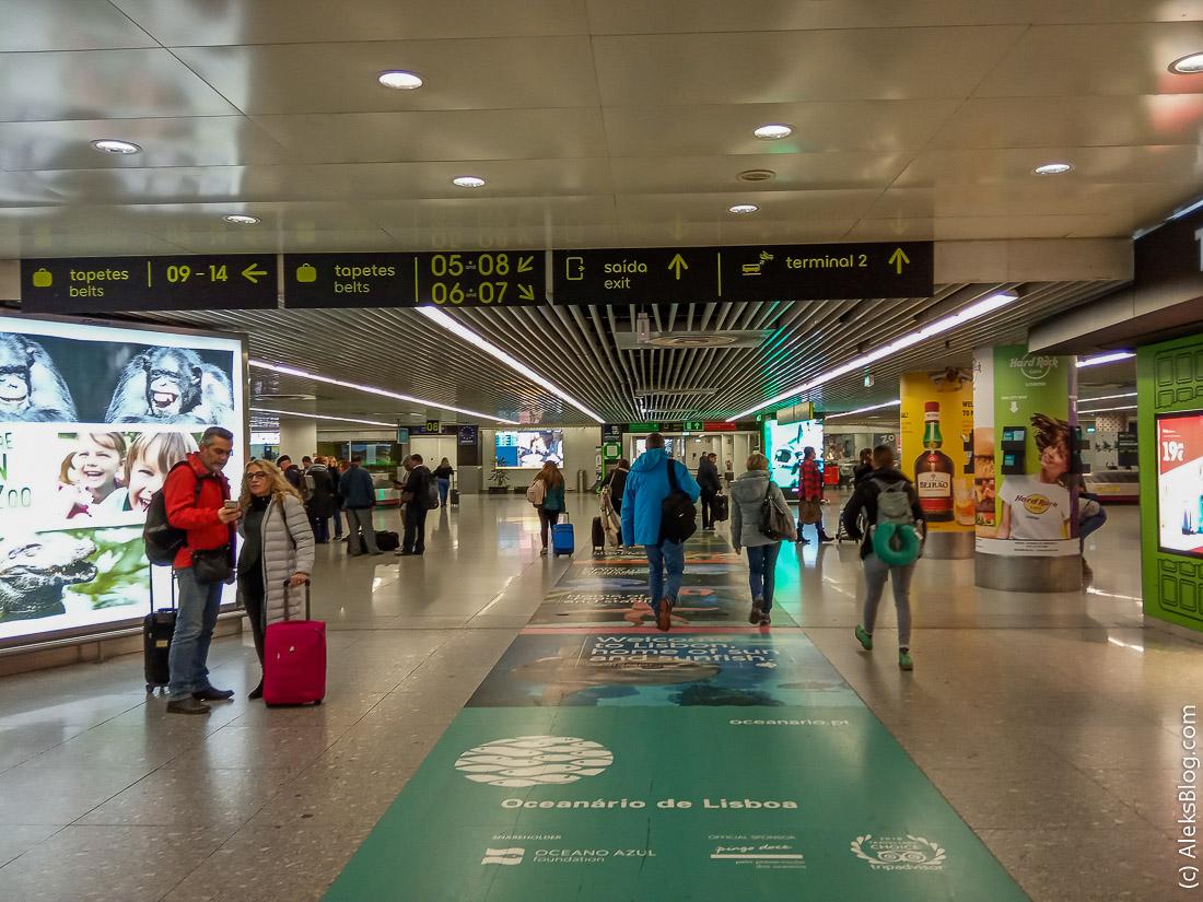 Лиссабон аэропорт