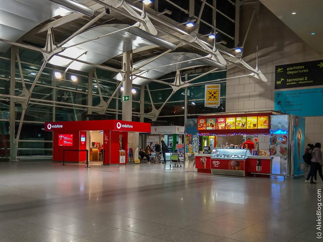 lisbon-airport-5