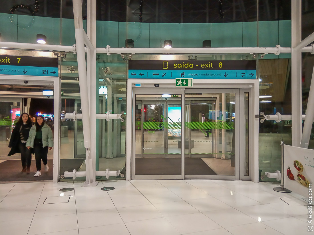 lisbon-airport-7