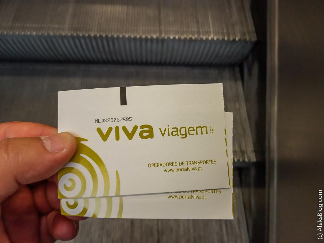 как оплачивать проезд в транспорте Лиссабона