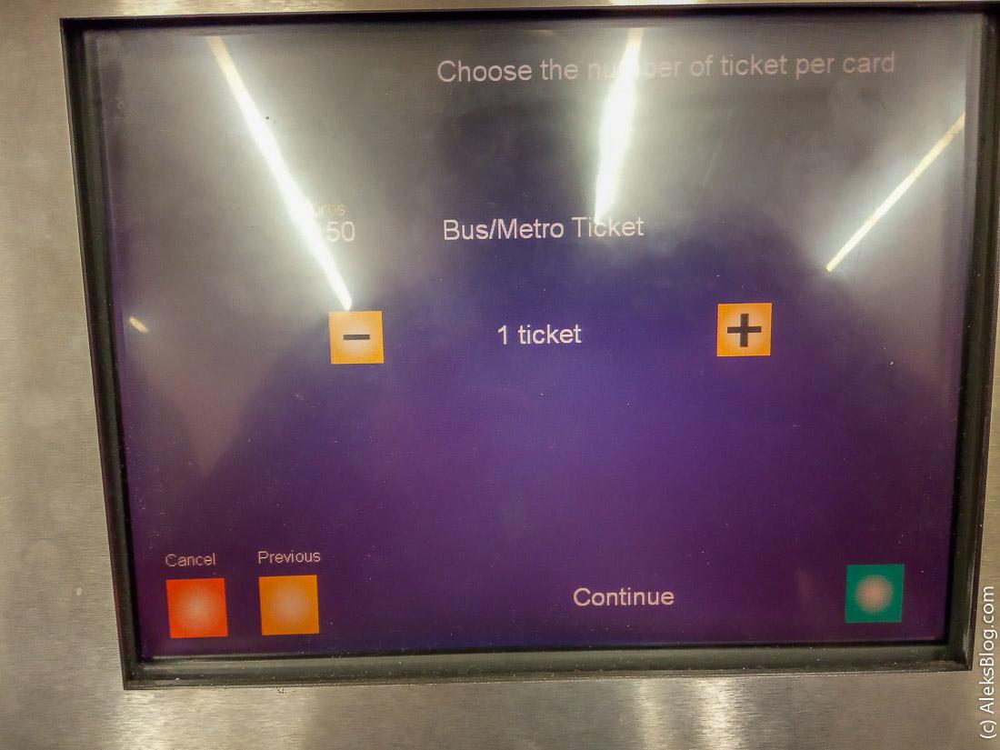 Как оплачивать проезд в Лиссабоне