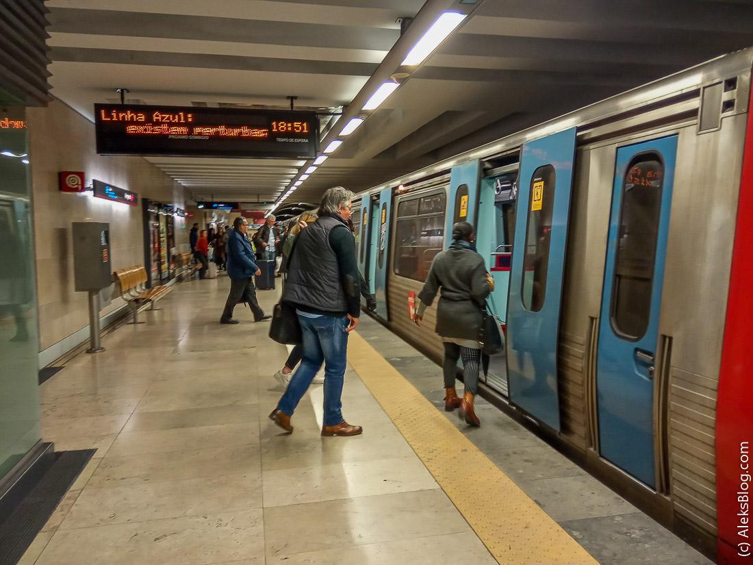 Лиссабон метро