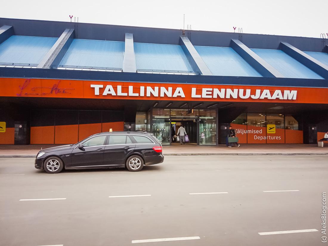 Таллин аэропорт