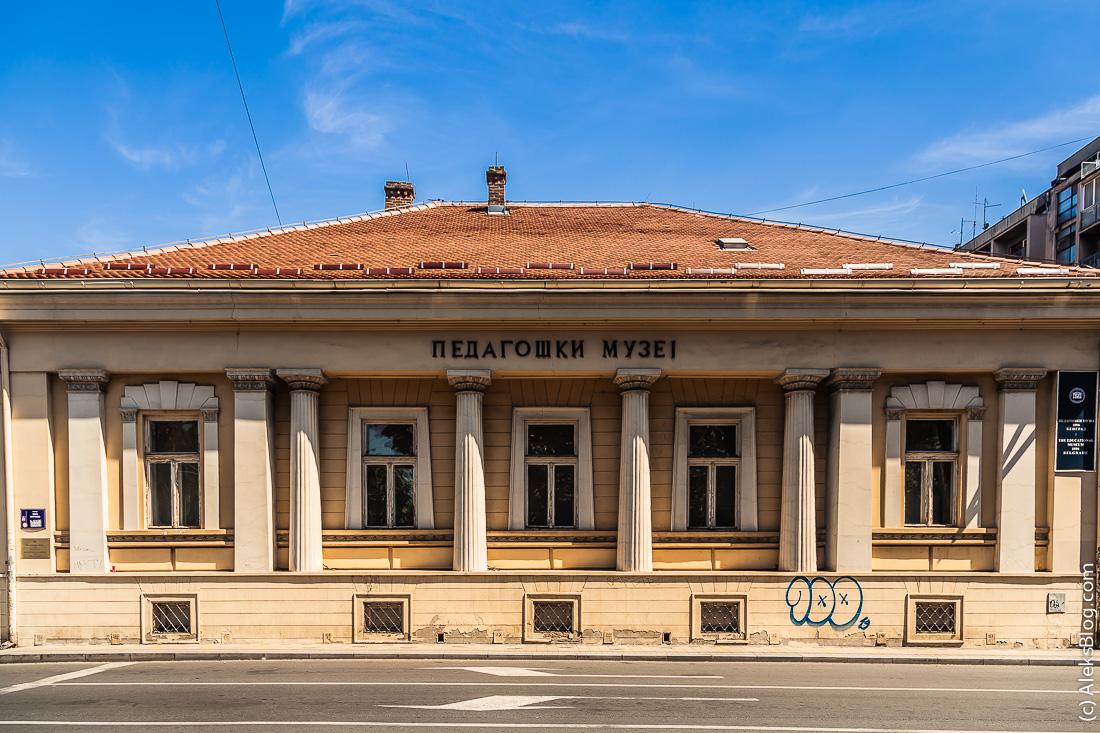belgrad-22