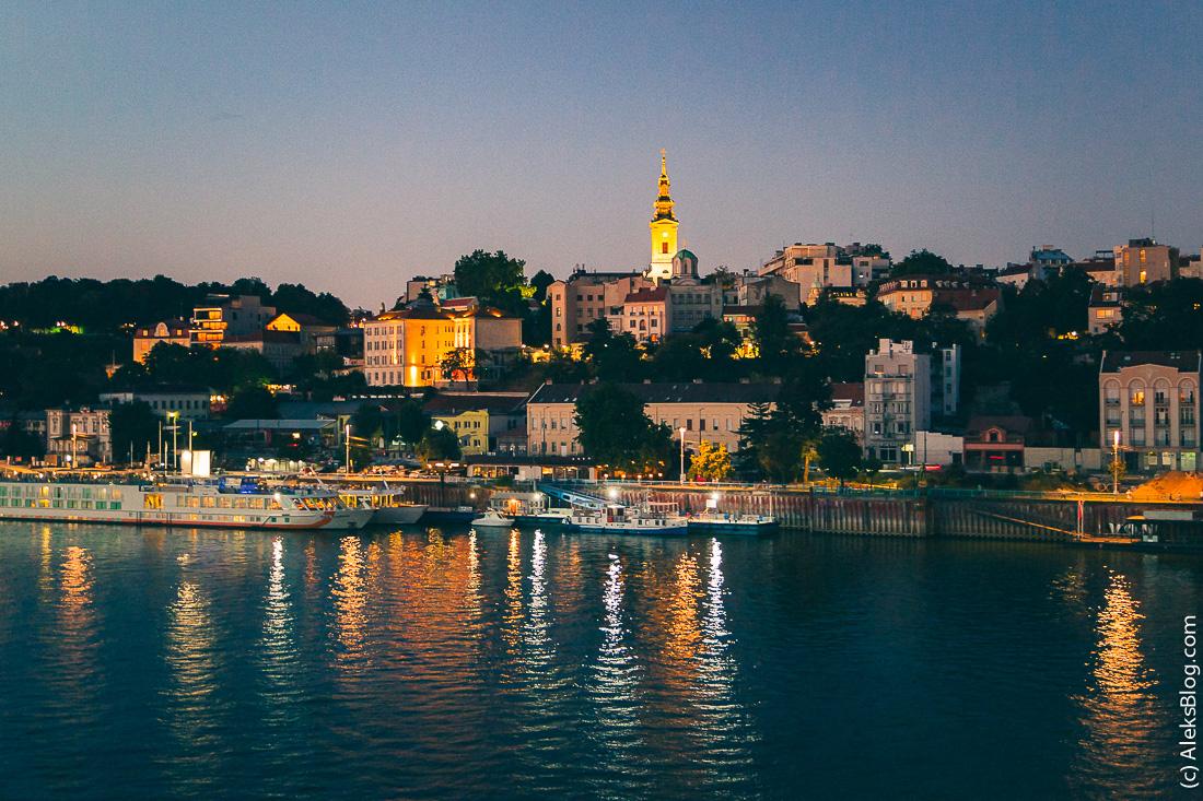 Белград закат