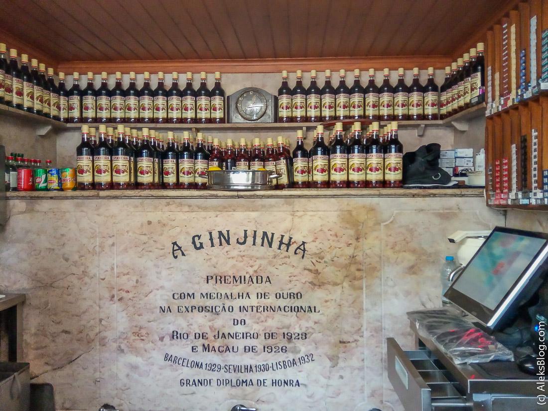 Ginjinha Espinheira