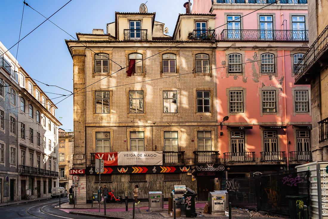 Лиссабон Pink Street