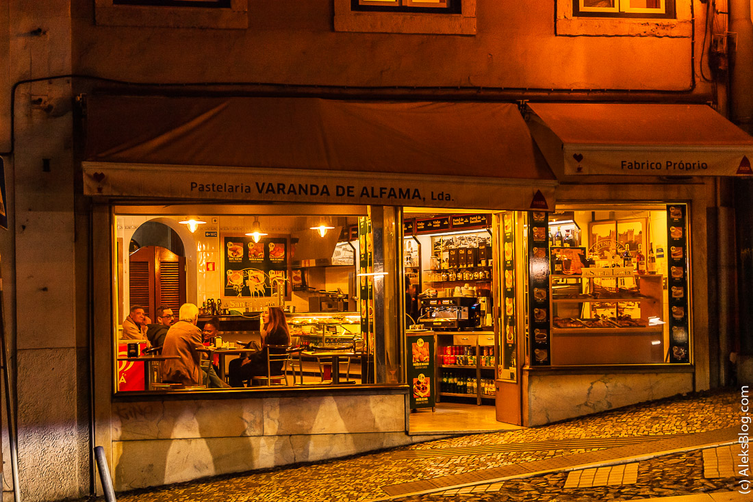Лиссабон паштеларии