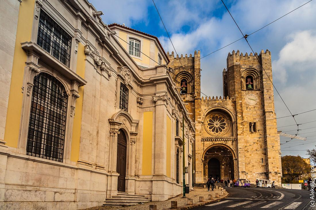 Лиссабон Кафедральный собор
