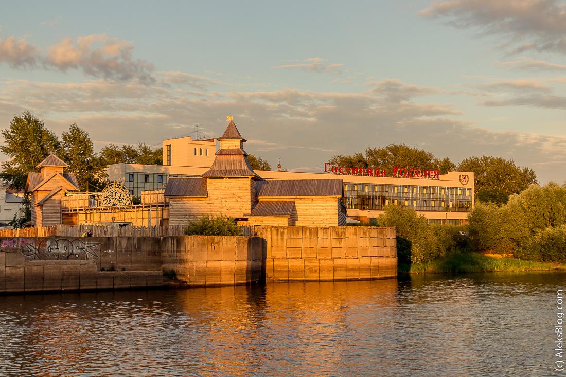 отель АМАКС Великий Новгород