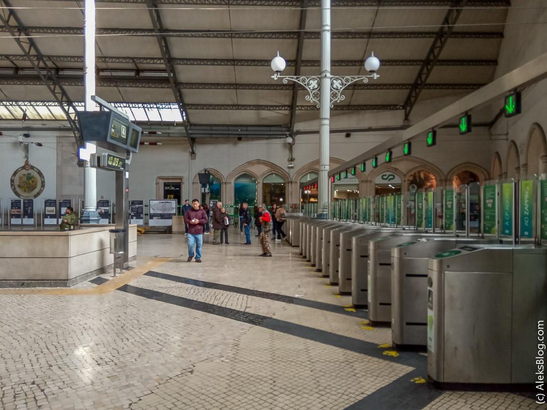 Литссабон вокзал Rossio