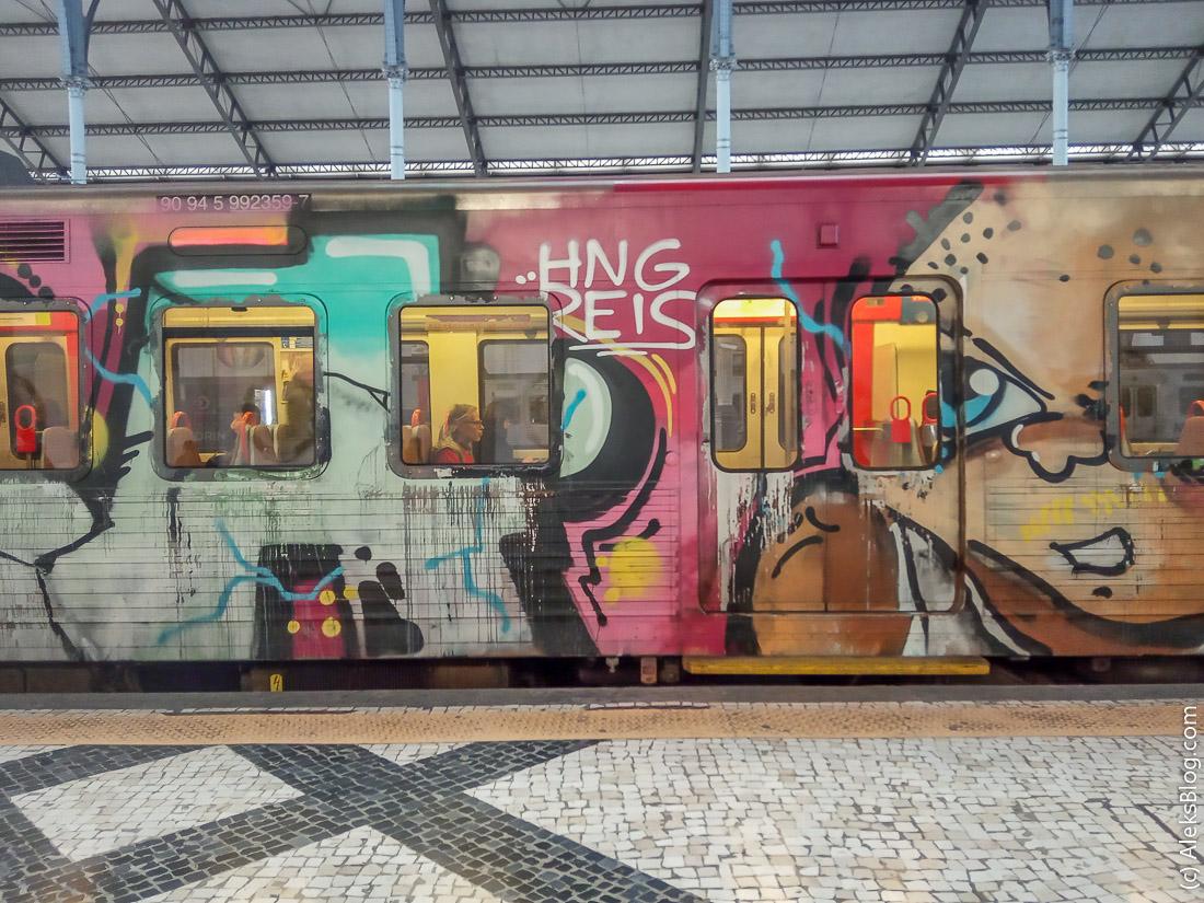 Лиссабон вокзал Rossio