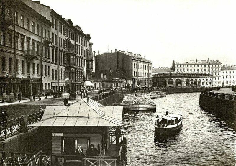 Булла К. К., Набережная Мойки у Круглого рынка. 1890-е гг..