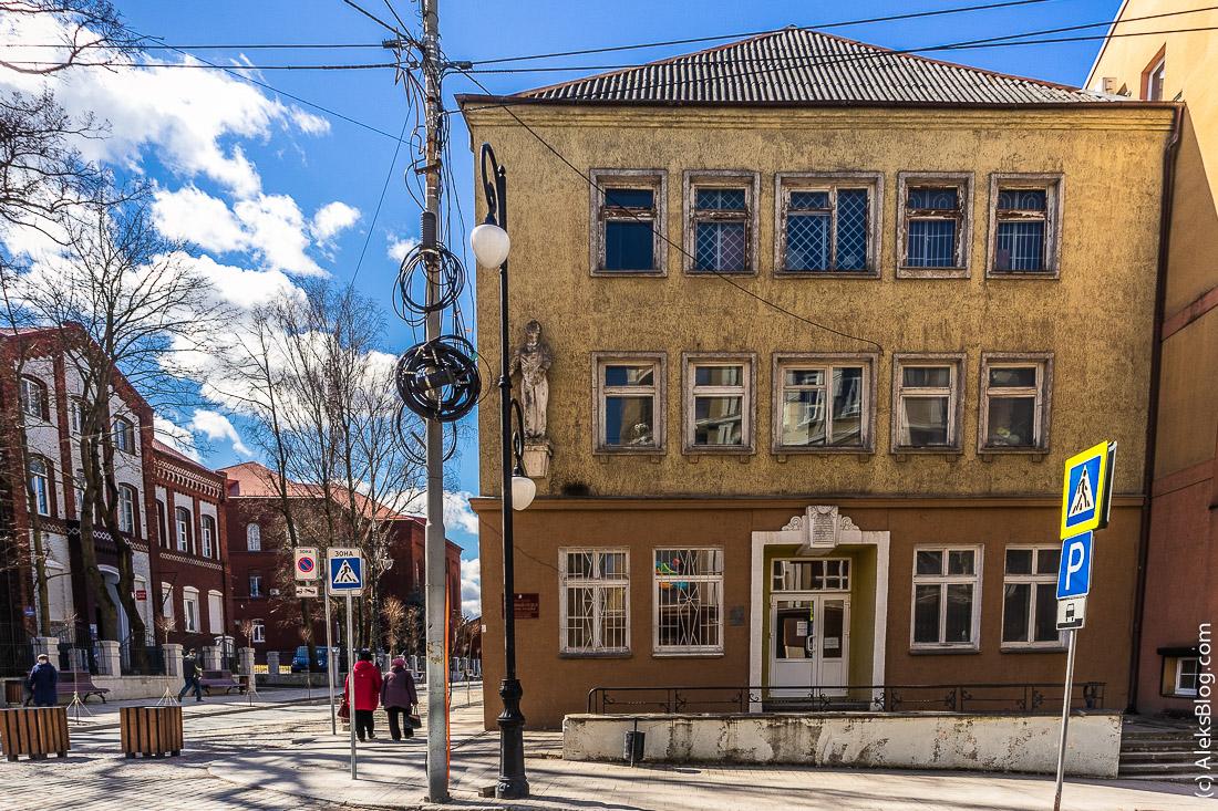 Черняховск