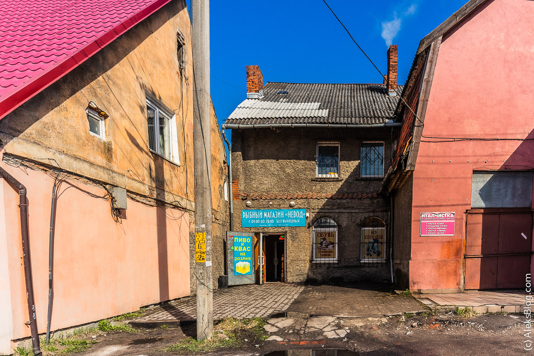 Гвардейск