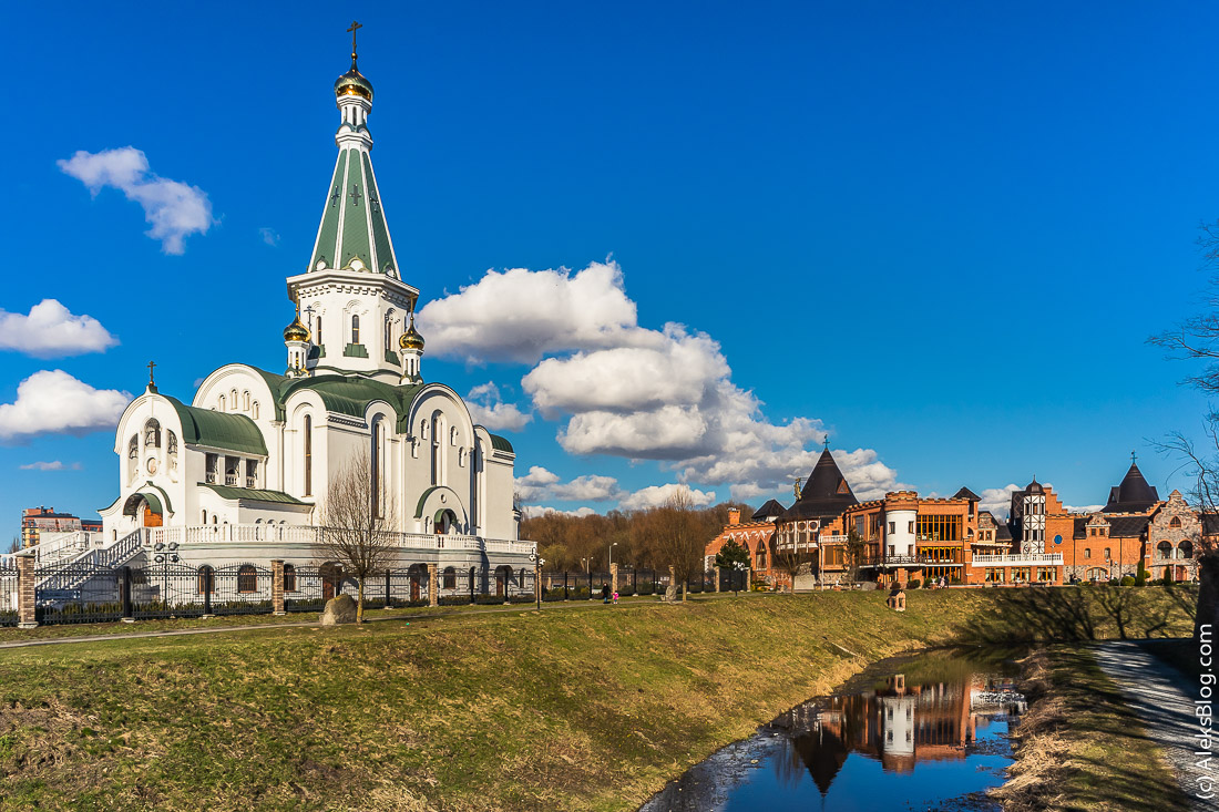 Калининград храм Александра Невского