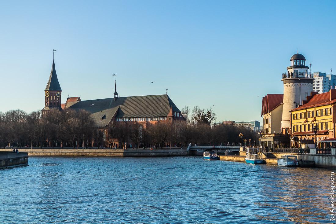 Калининград Рыбная деревня
