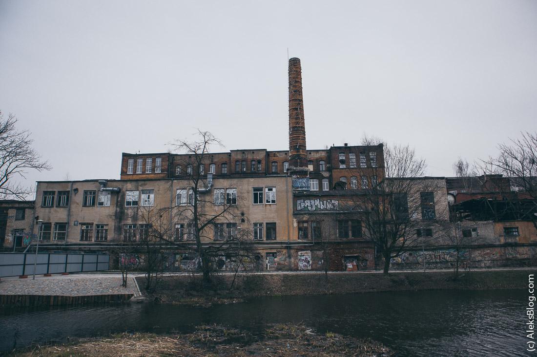 Калининград Нижние озера