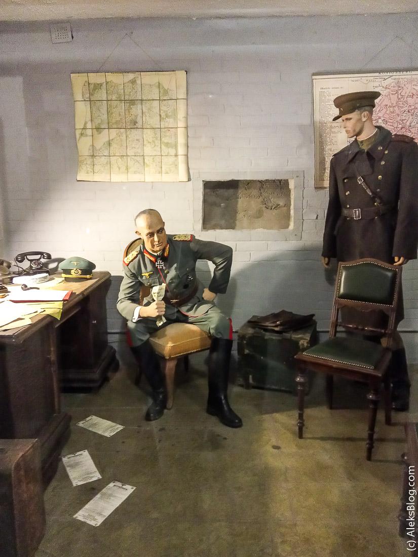 Калининград музей Бункер