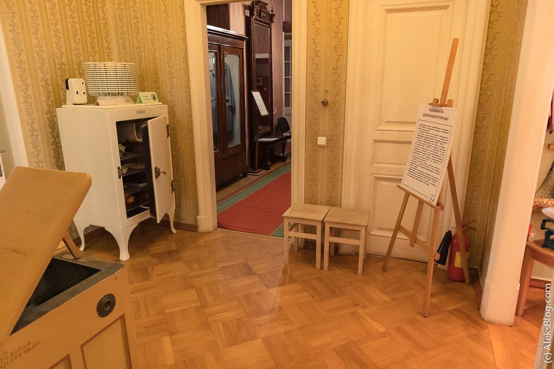 музей Кирова