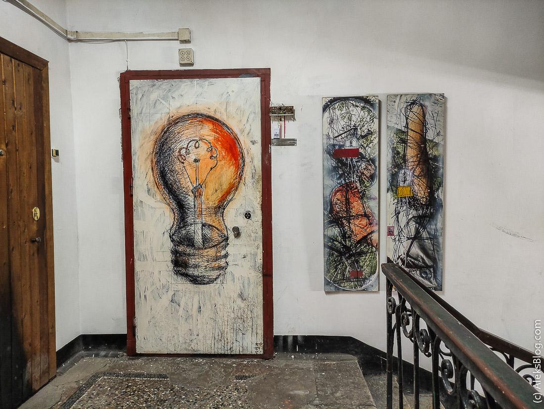 Арт-центр Пушкинская 10