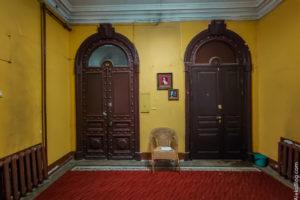 Парадная Ромашка дом Елисеевых
